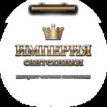 Покупка и замена смесителя собственноручно — советы от интернет магазина сантехники «Империя сантехники»