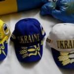 Поддержка украинского спорта от депутата Гереги