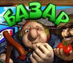 Bazar – возможность погрузиться в мир приключений и азарта с головой