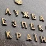 Вадим Симонов рассказал правду об уголовном преследовании и коррупции в СБУ