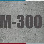 Высококачественные ЖБИ и раствор марки М-300 от производителя