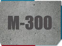 раствор марки М-300