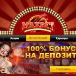 Бонусы на бесплатных игральных слотах на сайте онлайн казино Максбет Слотс