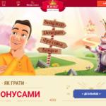 Віртуальні казино — достойний вибір сучасного гравця