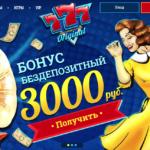 Казино 777 Originals входит в десятку лучших казино Украины