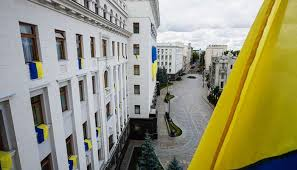флаг Украины для дома