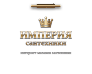 Imperiyasantehniki.com.ua