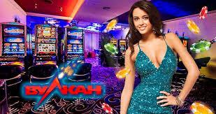 Казино Вулкан игровые автоматы играть бесплатно и без регистрации