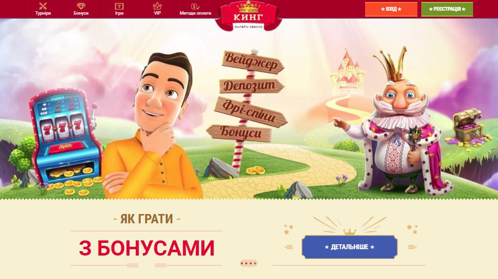 Віртуальні казино - достойний вибір сучасного гравця