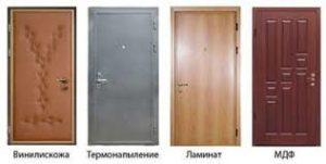 Отличия между железными, стальными и металлическими дверьми