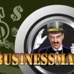 Игровой автомат Businessman с новыми бонусами от казино Вулкан
