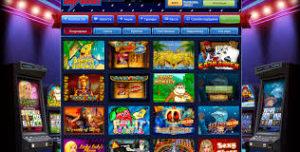 Школьники проникли в казино-онлайн Вулкан