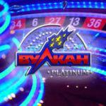 Как изменяется процент выплат в слотах казино вулкан платинум