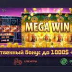 Как правильно выбирать игры в казино Vavada
